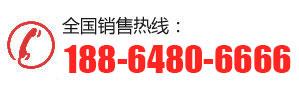 电话:15165483131